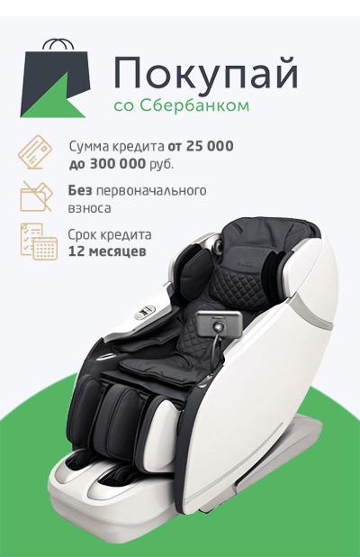 Сбербанк Рассрочка